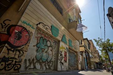 TEL AVIV, ISRAEL Graffiti wall in Tel Aviv