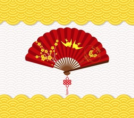 Chinese New Year Background with blossom and rooster