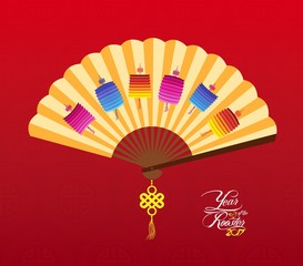 Chinese New Year Background with lantern