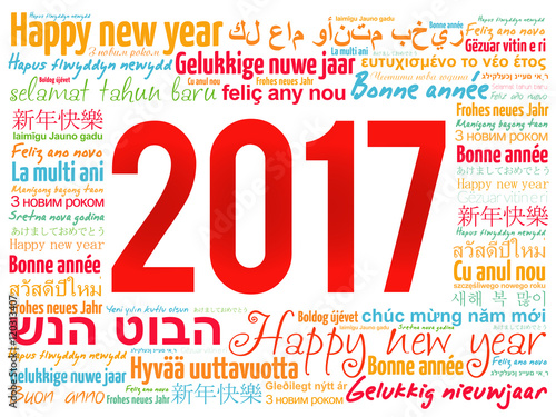 2017 happy new year in different languages celebration word cloud 2017 happy new year in different languages celebration word cloud greeting card m4hsunfo