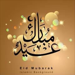 Arabic Islamic calligraphy of Eid Mubarak. Background. Vector and Illustration, EPS 10.