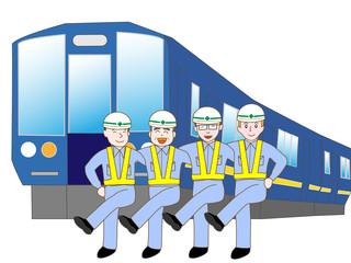 鉄道員のチームワーク