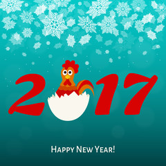 2017. Happy New year  card  with cute rooster.