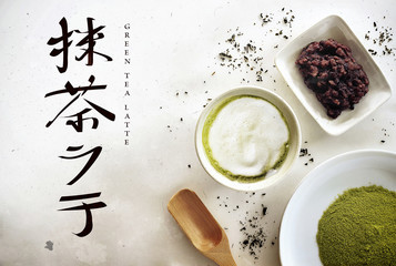 green tea latte on white table background. over light and japan tone [character translation - green tea latte ]