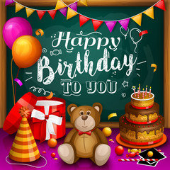 Birthday card photos royalty free images graphics vectors happy birthday greeting card colorful gift box lots of presents party hat m4hsunfo