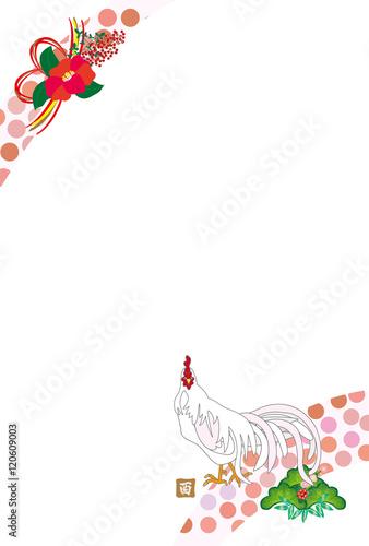 にわとりと椿の花のイラストepsベクター素材 ハガキサイズの年賀状