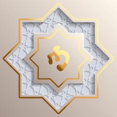 Islamic greeting card template for Ramadan, Eid al Fitr-festival of breaking of the fast, Eid al-Adha-festival of sacrifice