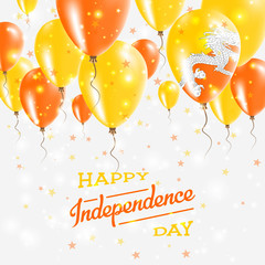 Bhutan Vector Patriotic Poster. Independence Day Placard with Bright Colorful Balloons of Country National Colors. Bhutan Independence Day Celebration.