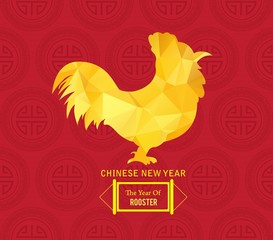 Chinese new year 2017. Polygonal rooster