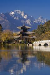 Black Dragon Pool Park and Yulong Xueshan Mountain, Unesco town of Lijiang, Yunnan Province, China