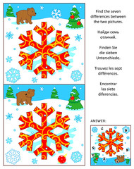New Year or Christmas visual puzzle: Find the seven differences between the two pictures with little bear cub and big decorative paper snowflake. Answer included.