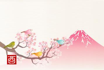 酉 桜 富士山 年賀状
