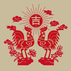 """Chinese rooster auspicious paper-cut pattern. Chinese character means """"Lucky"""""""