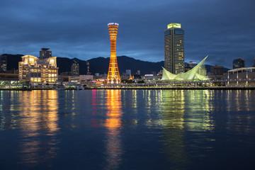 Kobe port tower, Osaka Japan
