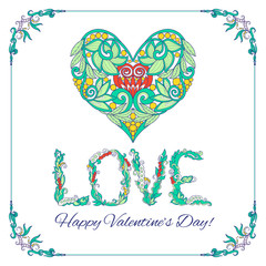 Greeting card with decorative  Love Heart in floral frame.