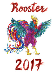 New Year card with watercolor rooster and lettering isolated on white