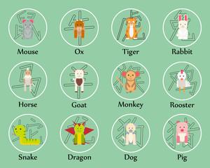 Set icons isolated animals of the Chinese horoscope. Vector illustration