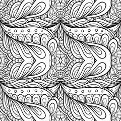 Fantasy decorative ornamental seamless pattern