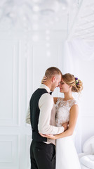 Wedding couple in love.