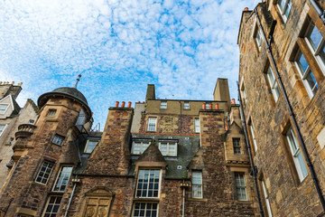 buildings at Lady Stairs Close in Edinburgh