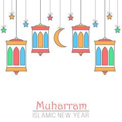 Islamic lanterns design. New year concept
