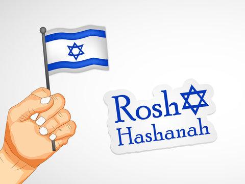 Jewish new year holiday background