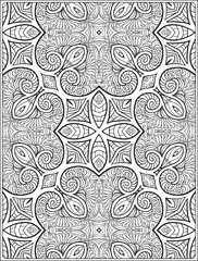 Ornamental pattern page background.  Vector illustration. Anti stress coloring book for adult and. Outline drawing coloring page.