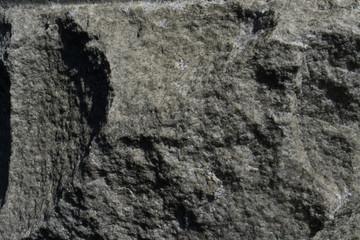 Granite Block Face