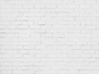 Obraz white brick wall - fototapety do salonu