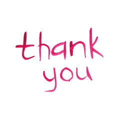 """""""Thank you"""" on a white background."""
