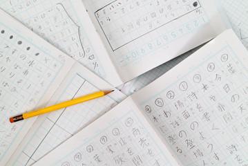 小学生の学習ノート