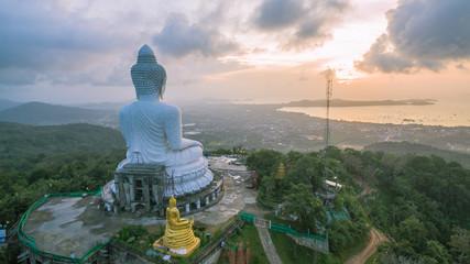 big Buddha in rainy season