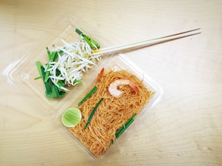 Fried noodle Thai style with prawns (Pad-Thai)