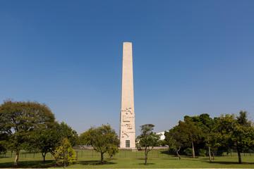 Obelisk of Sao Paulo - Brazil