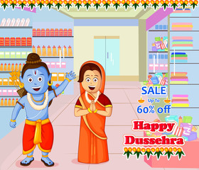 Lord Rama and Sita wishing Happy Dussehra