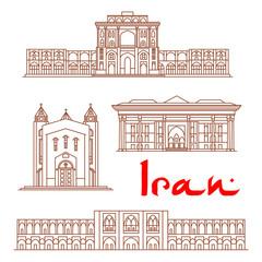 Iran architecture landmarks, sightseeing