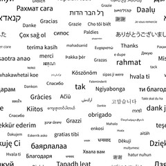 Thanks phrase in different languages on white, seamless pattern