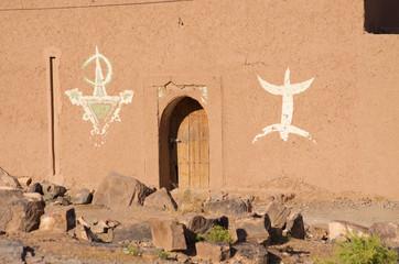 Kasbah Ziwana in Morocco