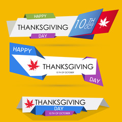 Set of Thanksgiving origami web banners. Canadian Thanks Giving Day. Label, banner, flyer or sticker template. Vector