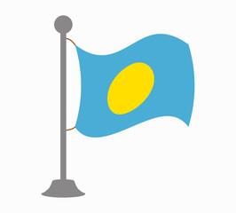 palau flag mast