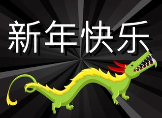 Japanese Dragon Vector Graphic