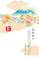 年賀 富士 カラフル 2017