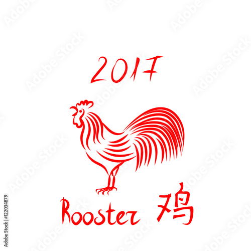 Vector: Red Rooster as animal symbol of Chinese New year 2017 vector ...