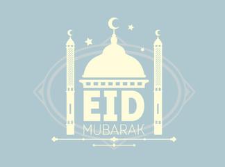 Vector eid mubarak illustration