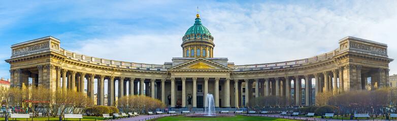 Panorama of Kazan Cathedral in St Petersburg Fototapete