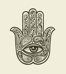 Ornate Hamsa Hand of Fatima. Drawn ethnic amulet in decorative style. Vector illustration