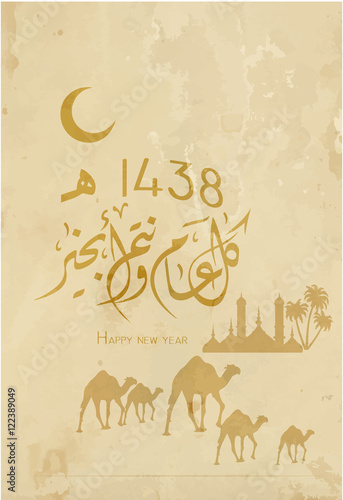 Vector arabic calligraphy eid greeting card with arabesques pattern vector arabic calligraphy eid greeting card with arabesques pattern background translation may you be well m4hsunfo