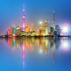 Shangahi skyline, China.