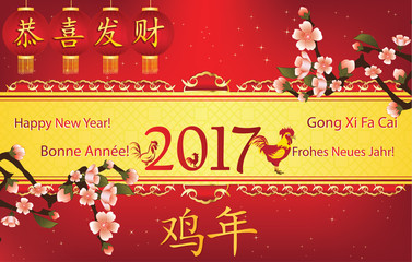 Chinese New Year 2017, printable greeting card. Text translation: Happy New Year (Chinese, English, French, German); Year of the Rooster. Contains also cherry blossom, paper lanterns, water