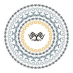 Ethnic Ancient Mandala
